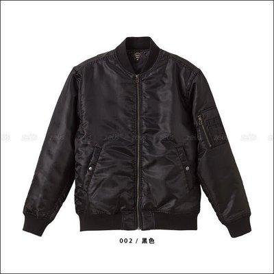United Athle   秋冬 MA-1 飛行 夾克 外套  ALPHA MA1 黑 鋪棉 光澤