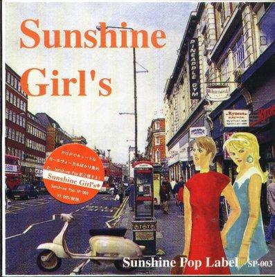 K - Sunshine Girl's Sunshine Pop compiration vol. - 日版 - NEW
