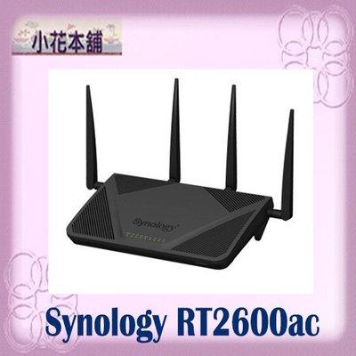 【全新,含發票,超取免運】Synology群暉 RT2600ac 雙頻WiFi AC2600 路由器