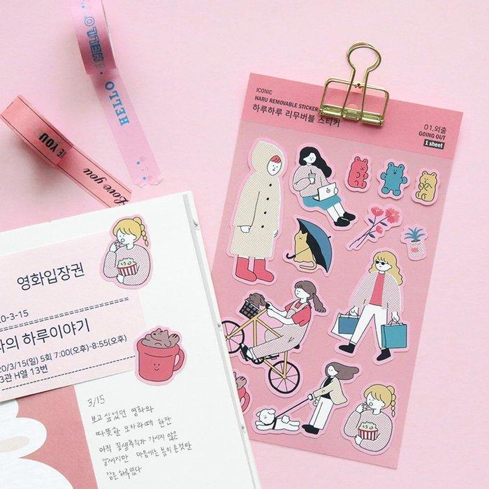 好心情日韓正品雜貨『韓國 ICONIC』HARU STICKER 日常生活防水無痕裝飾貼紙 (6款)