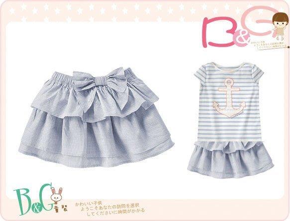 【B& G童裝】正品美國進口GYMBOREE藍色直條紋裙襬短裙18-24m,2yrs