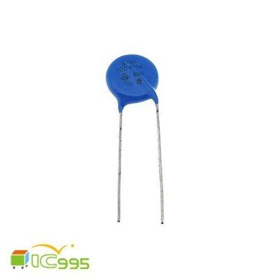 (ic995) STTH 壓敏電阻 突波吸收器 10D471K 全新品 壹包10入 #1427