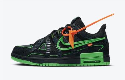 Nike Rubber Dunk Off-White Green Strike 黑綠 CU6015-001。太陽選物社