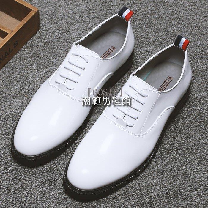 『潮范』 WS4 新款男鞋TB布洛克鞋休閒皮鞋青年潮流亮皮小白鞋上班皮鞋休閒鞋GS476