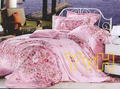 =YvH=天絲枕套1個 PillowCase 奧地利專利100%天絲木漿纖維 壓框薄枕套 雙面AB版印花 超柔順