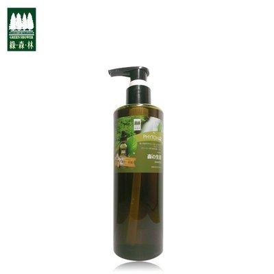 【綠森林】芬多精豐盈洗髮精300ml→無矽靈 頭髮 柔順 光澤 彈性 頭皮 清爽 乾燥 乾性