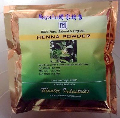 ~Mayalu~印度指甲花粉 Golden Henna  草本護顏染髮100克深棕色用於人