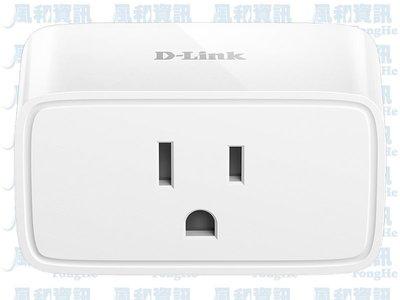 D-Link DSP-W118 迷你Wi-Fi智慧插座【風和網通】