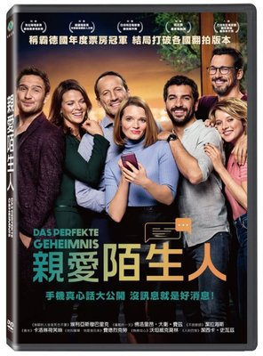 <<影音風暴>>(全新電影2011)親愛陌生人 DVD 全120分鐘(下標即賣)48