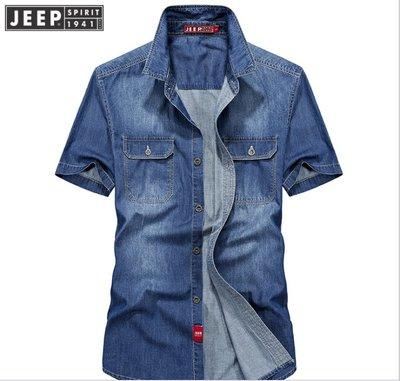 時尚服飾 2019新款男士夏季牛仔短袖全棉襯衫寬松大碼純色襯衣0232