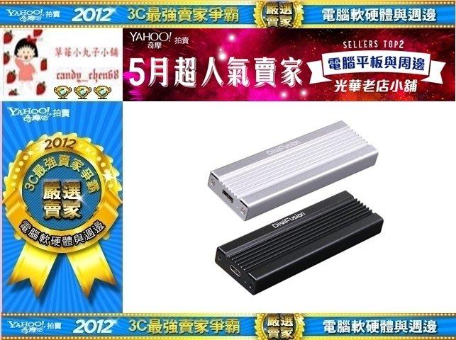 【35年連鎖老店】伽利略 M.2(NVMe) PCI-E SSD to USB3.1 外接盒有發票/ M2NVU31