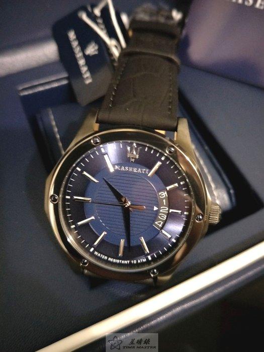 請支持正貨,新款65折瑪莎拉蒂手錶MASERATI手錶CIRCUITO款,編號:MA00201,寶藍色錶面黑色皮革錶帶款