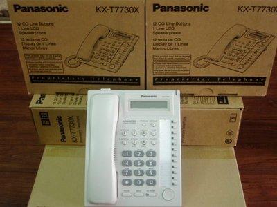 國際牌總機系統Panasonic TES-824(實裝容量3外線8分機)總機+4台螢幕話機kx-t7730=自行DIY安裝價
