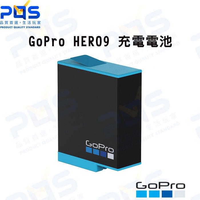 GoPro 充電電池 HERO9 Black 相機電池 原廠電池 ADBAT-001 台南PQS