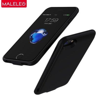 MALELEO蘋果6背夾充電寶超薄iPhone6s專用8電池plus便攜7P手機殼i 全館免運