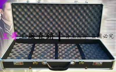 【王哥】廠家直銷 鋁合金工具箱 航模箱 儀器箱 手提箱 樂器箱子 魚竿箱 弓箱