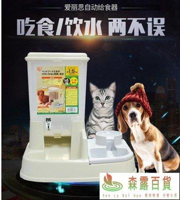 餵食器-愛麗思IRIS寵物狗狗自動喂食...