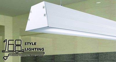 【168 Lighting】實用百搭《T8/5吊燈》(三款)A款GE 81232-1