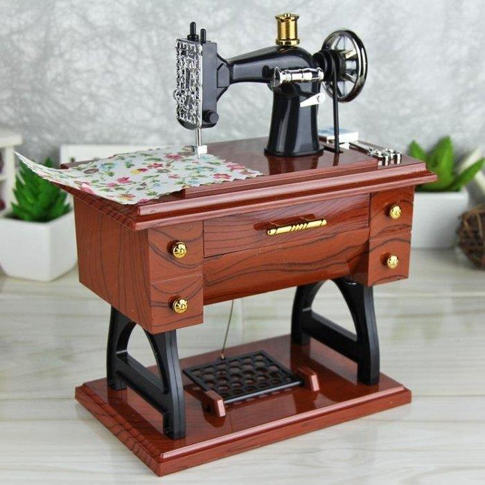 5月新品 實拍 縫紉機音樂盒送女生媽媽老師生日禮物情人節八音