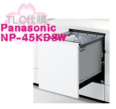 【TLC 代購】Panasonic 國...