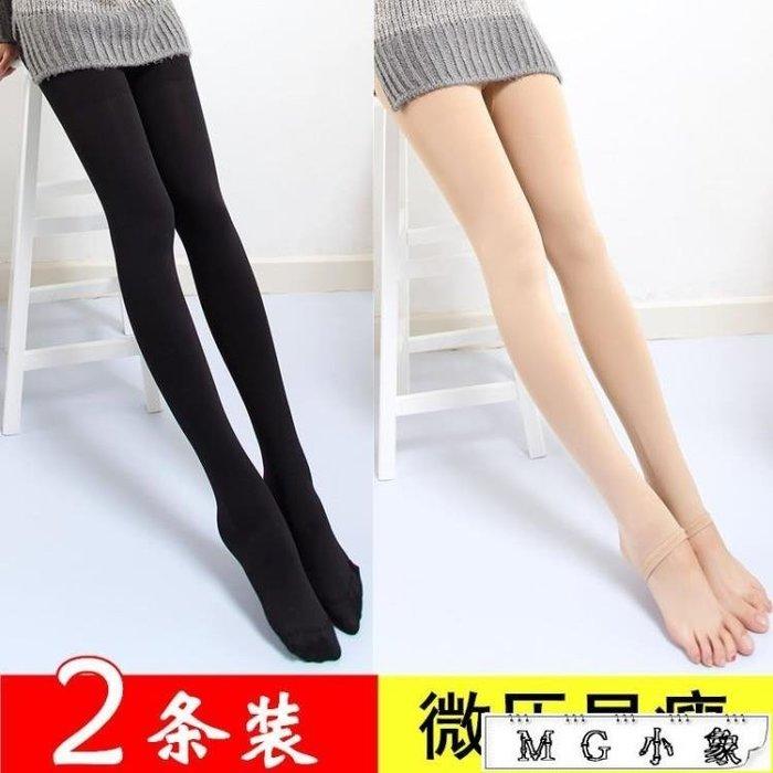 長絲襪  絲襪肉色打底襪薄款連褲襪