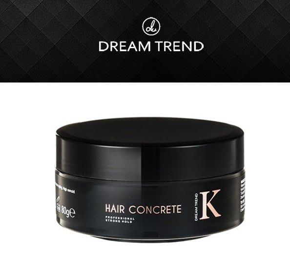 *美麗研究院*DREAM TREND 凱夢 K爵士型土 80g (創造紳士髮型)