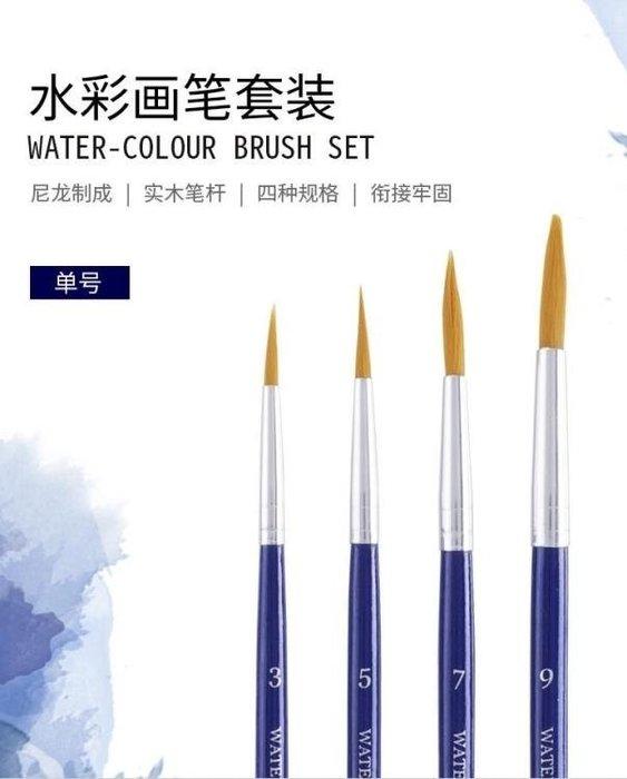 畫筒 顏料4支糖果筆刷畫刷水粉顏料筆
