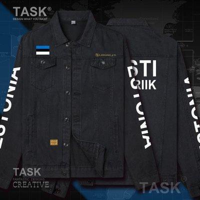 TASK 愛沙尼亞Estonia 國家春季男女夾克牛仔外套襯衫韓版時尚青年