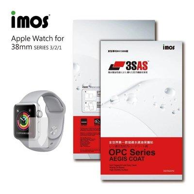 正版 imos 全世界第一款超疏水疏油保護貼,APPLE WATCH 38mm 兩入組 一/二/三代