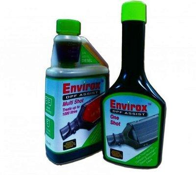 英國 Envirox DPF Assist 奈米還原劑 柴油添加劑 DPF 再生 柴油車救星 濃縮罐 HYUNDAI
