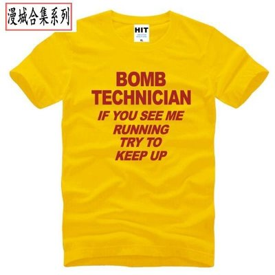 男式T恤 Bomb Technician If You See Me Running - Keep Up judoo