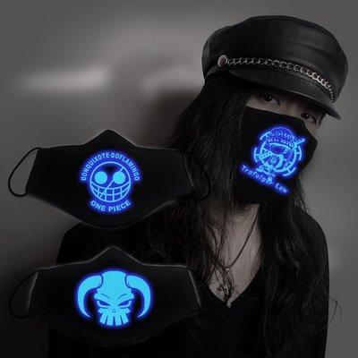超夯 韓版時尚騎車黑色潮款骷髏 口罩 防風口罩