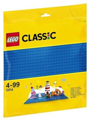 台中**宏富玩具**LEGO樂高積木LEGO Classic 10714 藍色底板
