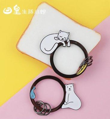 日皇 鑰匙圈 現貨 日韓文具 吊飾 創意禮物 療癒 鑰匙扣 北極熊/貓咪/森林/冰山