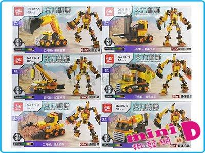積木盒-大力機師/1款  益智玩具 動...