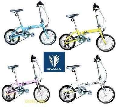 免運費16吋6段變速歐亞馬OYAMA神馬16 MINI小摺16''摺疊車快拆兒童腳踏車兒童自行車鋁合金折疊車小折