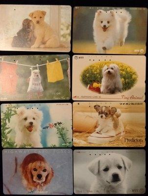 狗狗系列日本地鐵電話卡(8張)