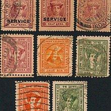 [亞瑟小舖]英屬印度印多爾邦大君雅西瓦特羅二世實寄票8小全,佳品!!!(1928年)