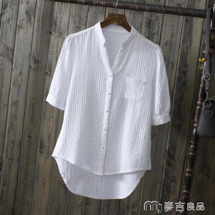 夏裝純棉白襯衫短袖女式休閒襯衣新款清新純色防曬V領中袖上衣