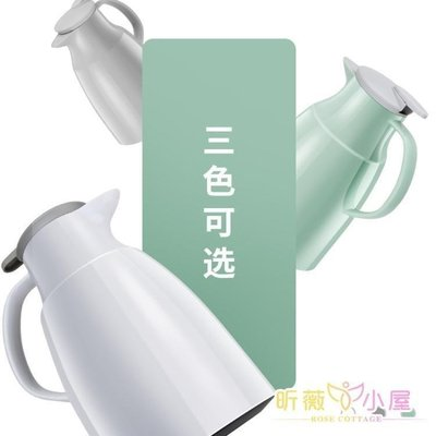 日和生活館 福帥304不銹鋼保溫壺家用保溫水壺開水熱水暖壺保溫瓶真空大容量S686