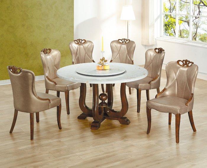 【南洋風休閒傢俱】造型餐桌椅系列-大理石桌椅組 一桌六椅 餐桌椅組 大理石桌 皮餐椅 北歐古典(SY201-1)