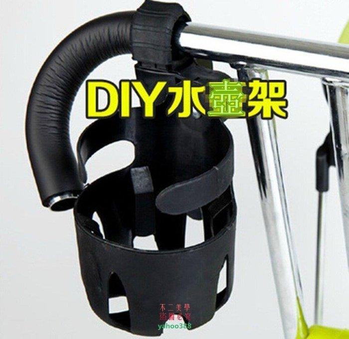 美學1山地車水壺架自行車水杯架配件單車童車水壺配件可調節水壺架塑料 D❖6959