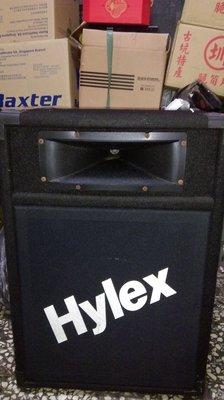 Hylex 大型舞台喇叭2台【強強二手商品】