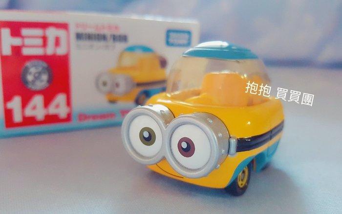 ❤日本限定直送❤TOMICA日本多美小車 BOB 小小兵 NO.144