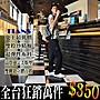 ☆TIANS☆純棉【536, 537】防皺彈力雙股柔棉...