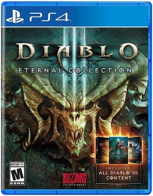 全新未拆 PS4 暗黑破壞神3 永恆之戰版 (含3代+奪魂之鐮+死靈法師) -英文美版-Diablo 3 Eternal