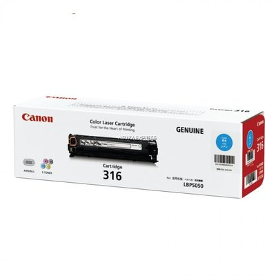 麗康墨盒 Canon Cartridge CRG-316 藍色 Cyan 全新原裝碳粉盒 香港行貨保養 LBP 5050