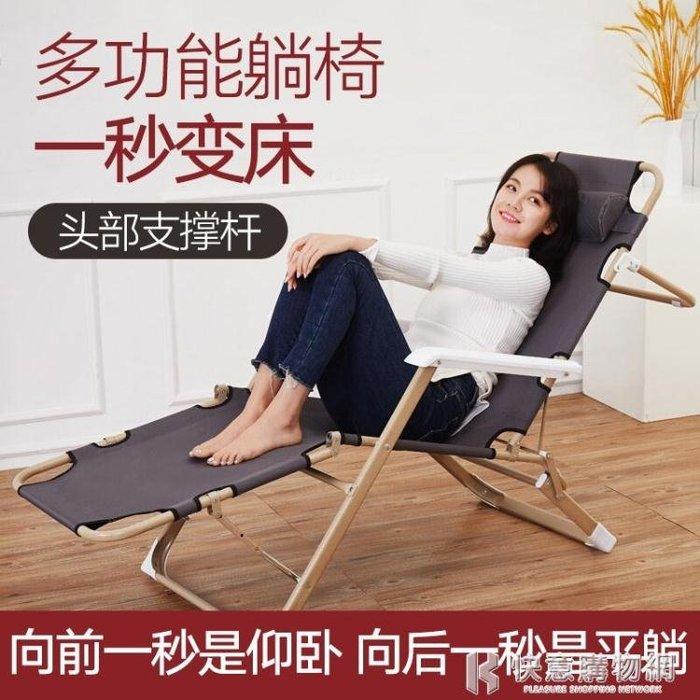 躺椅駱駝逍遙摺疊床午休午睡椅沙灘家用椅子單人便攜多功能摺疊椅 igo