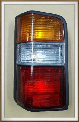 【帝益汽材】中華 三菱 得利卡 DE 廂型車 90~96年 後燈 尾燈 三色《另有賣大燈、角燈、方向燈、上車把手、小燈》