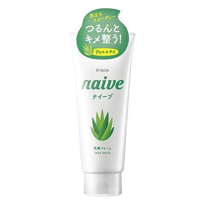 Kracie葵緹亞naive植物性洗面乳130g水潤蘆薈
